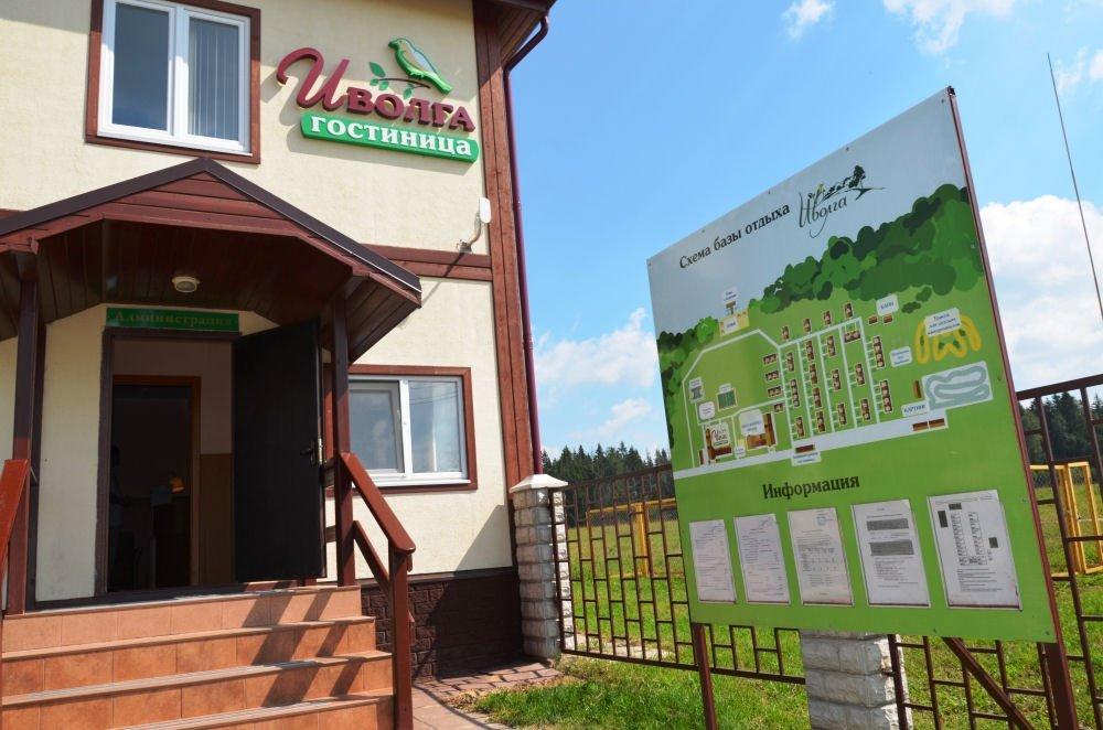 Гостиница «Иволга» (Калужская область)