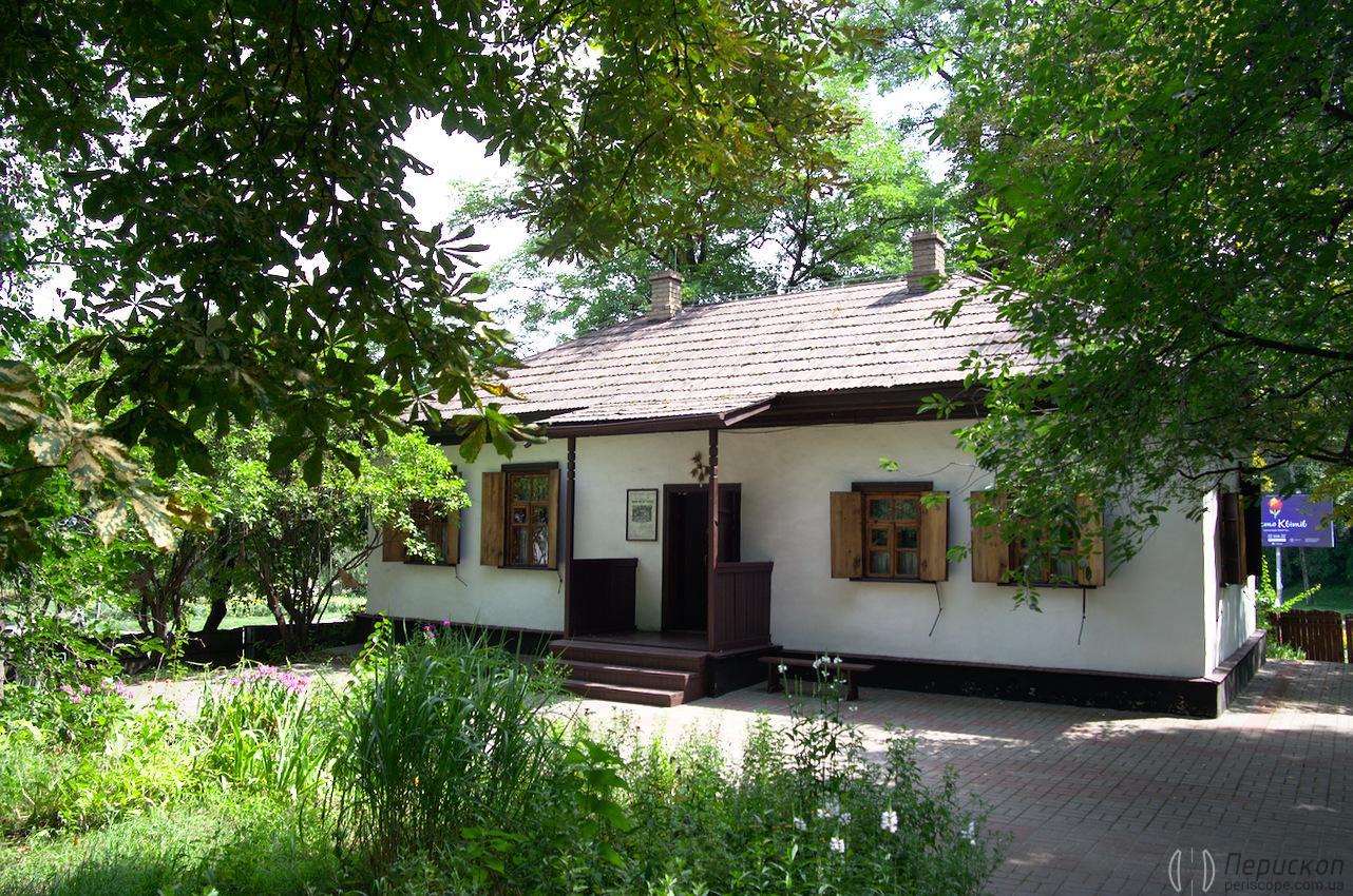 Дом музей Т. Г.Шевченко (Киев)