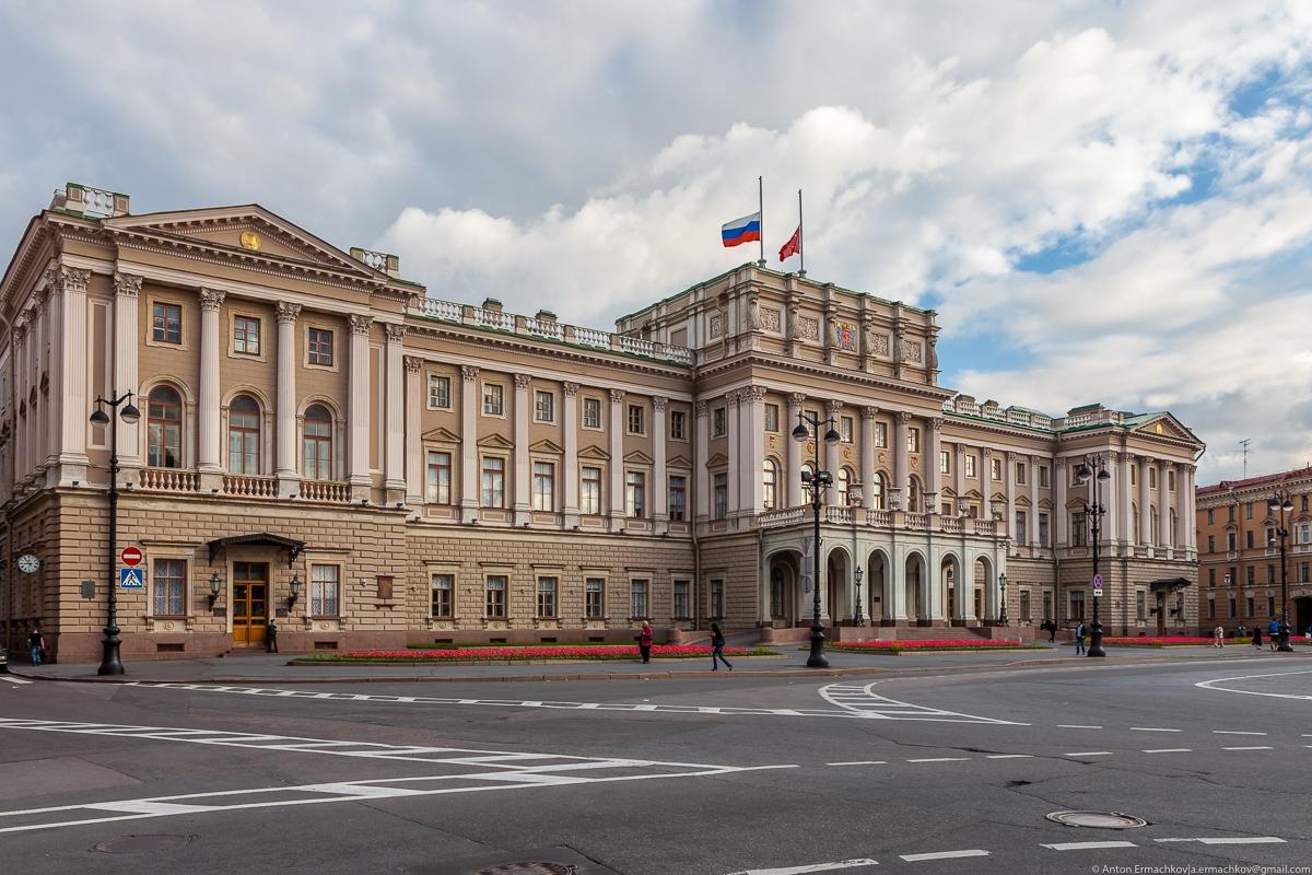 Мариинский дворец (Санкт-Петербург)