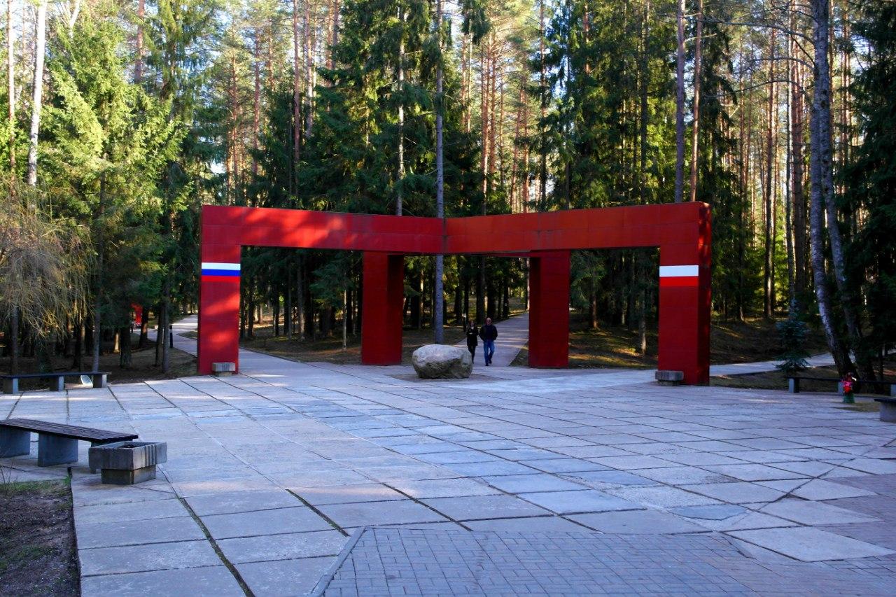 Мемориальный комплекс «Катынь» (Смоленская область)