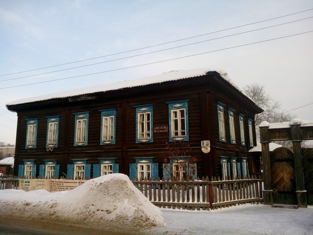 Музей Ф. М. Достоевского (Новокузнецк)