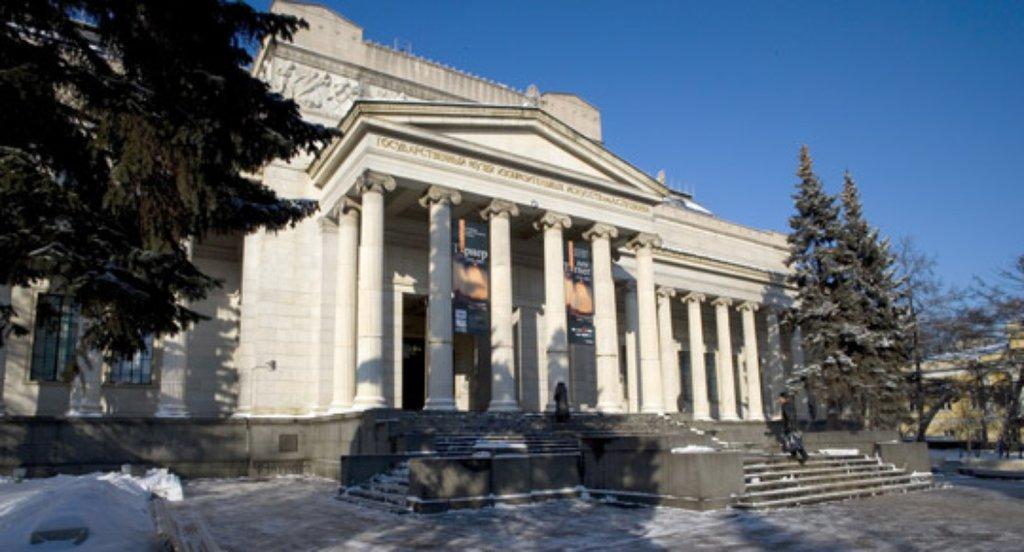 Музей изобразительных искусств им.Пушкина (Москва)