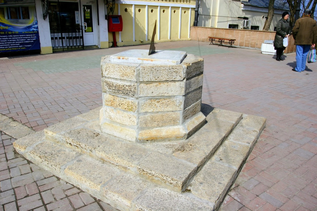 Солнечные часы (Таганрог)