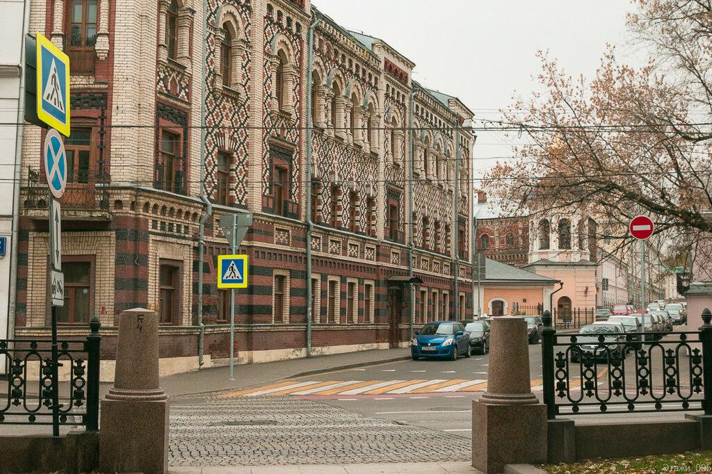 Константинопольское подворье (Москва)