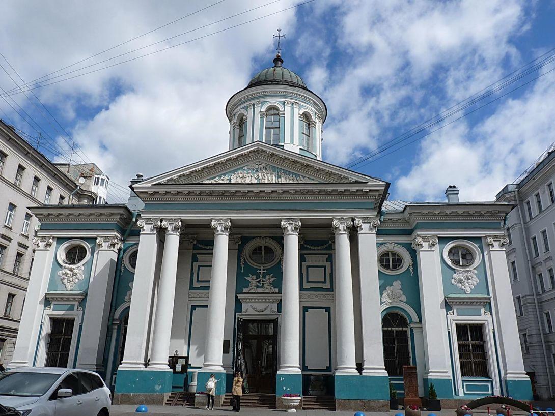 Армянская церковь Святой Екатерины (Санкт-Петербург)