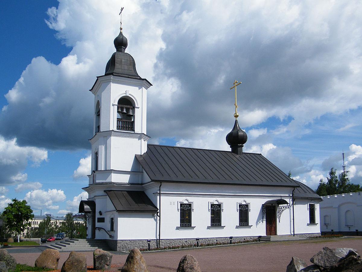 Ильинская церковь (Выборг)