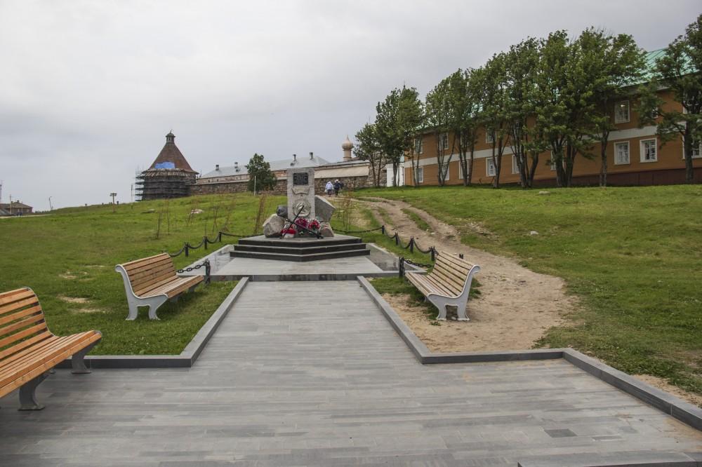 Музей школы юнг (Соловецкие острова)