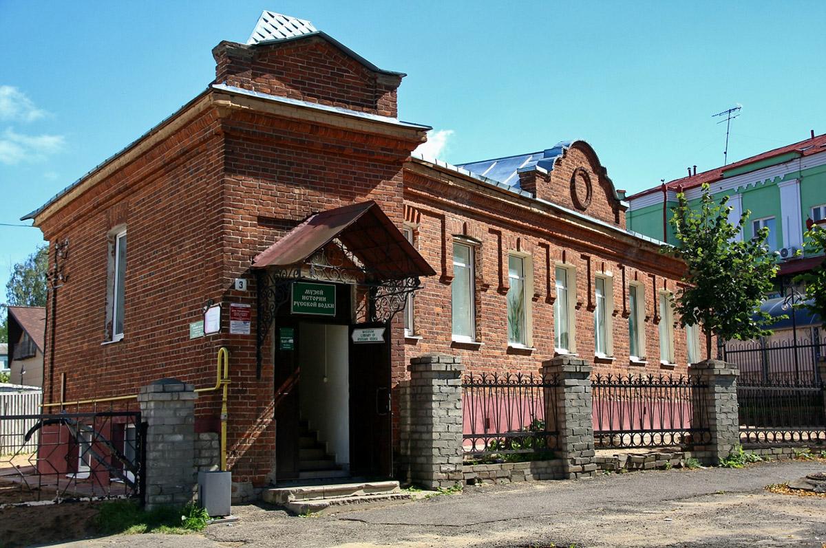 Музей истории русской водки (Углич)