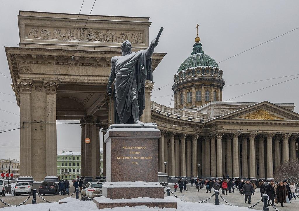 Памятник Кутузову (Санкт-Петербург)