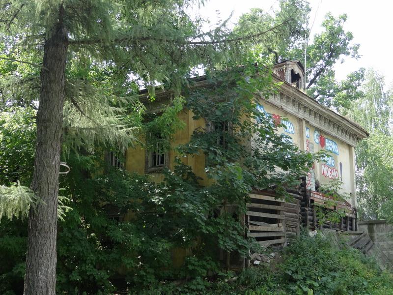 Дом управляющего фабрикой (Балашиха)