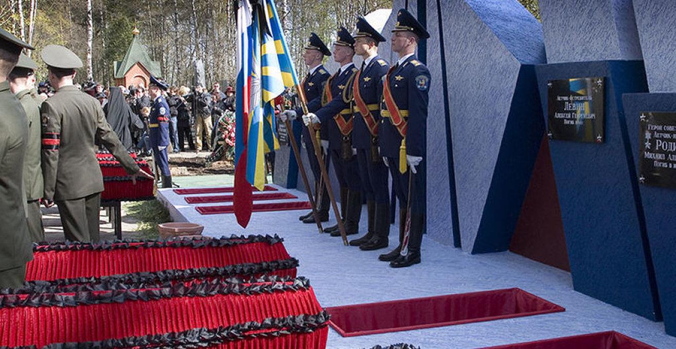 Воинский мемориал (Химки)
