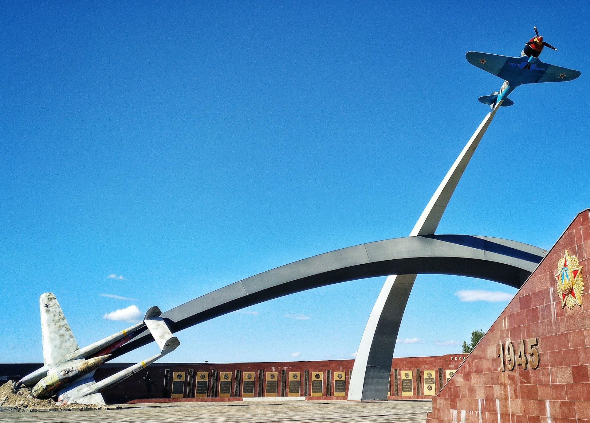 Памятник-стела «Летчикам— защитникам неба Москвы в годы ВОВ» (Москва)