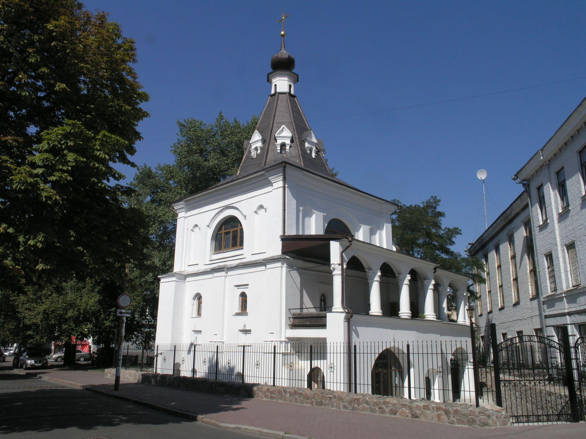 Церковь Николы Доброго (Киев)