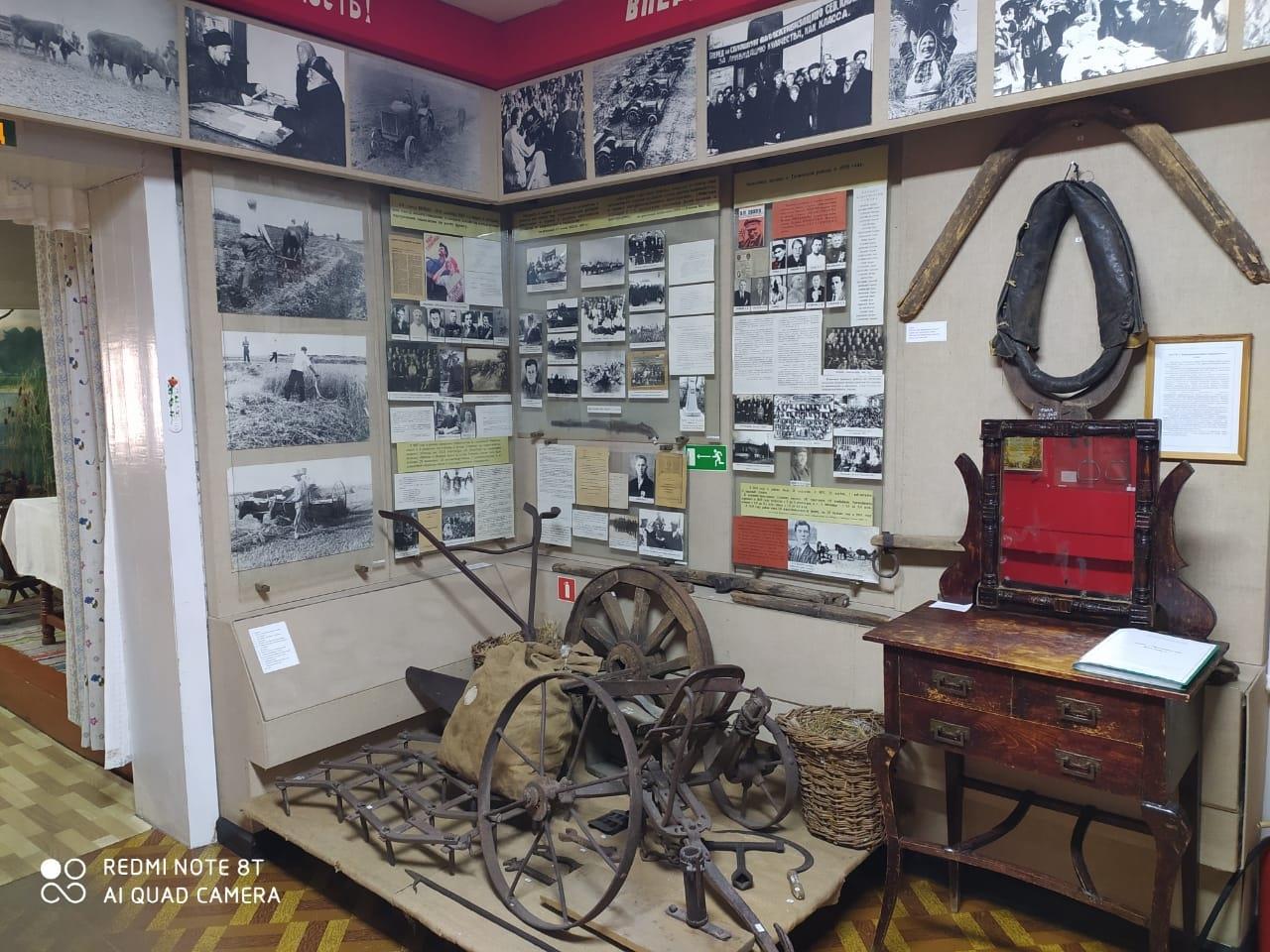 Тацинский музей боевой и трудовой славы (Ростовская область)