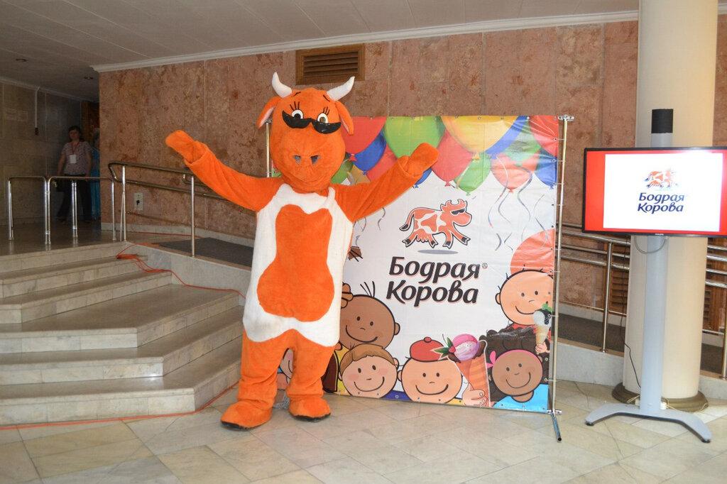 Музей мороженого (Белгород)