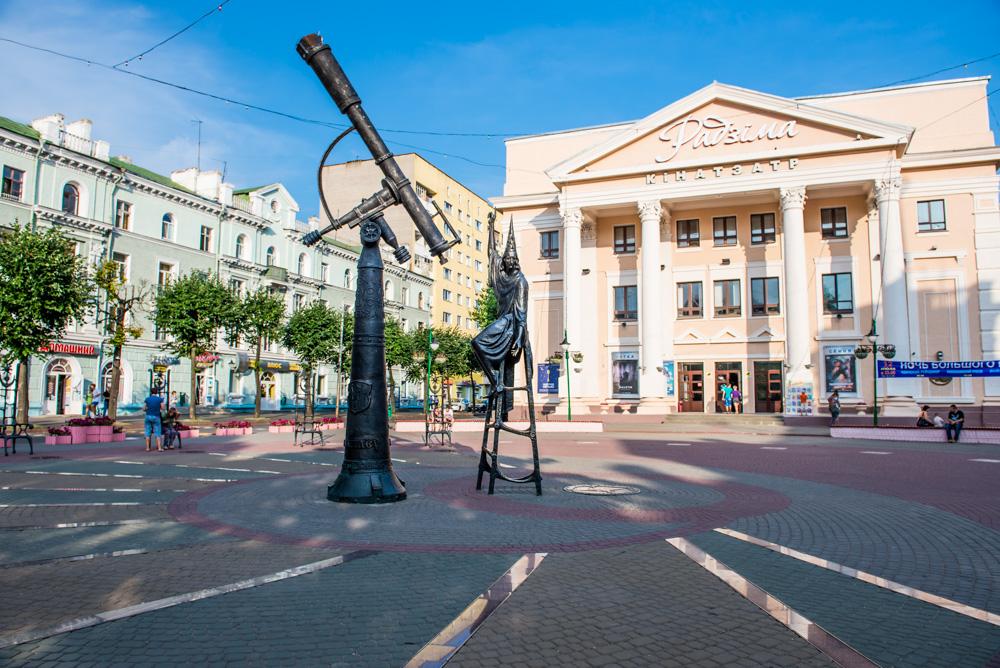 Солнечные часы, памятник «Звездочёт» (Могилёв)