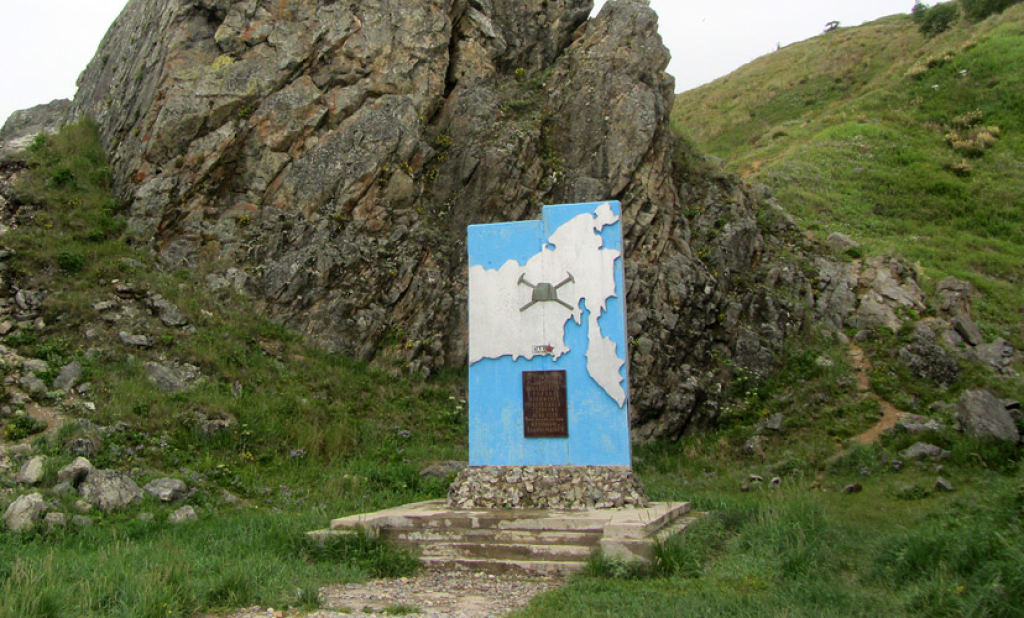Место высадки экспедиции Билибина (Магадан)