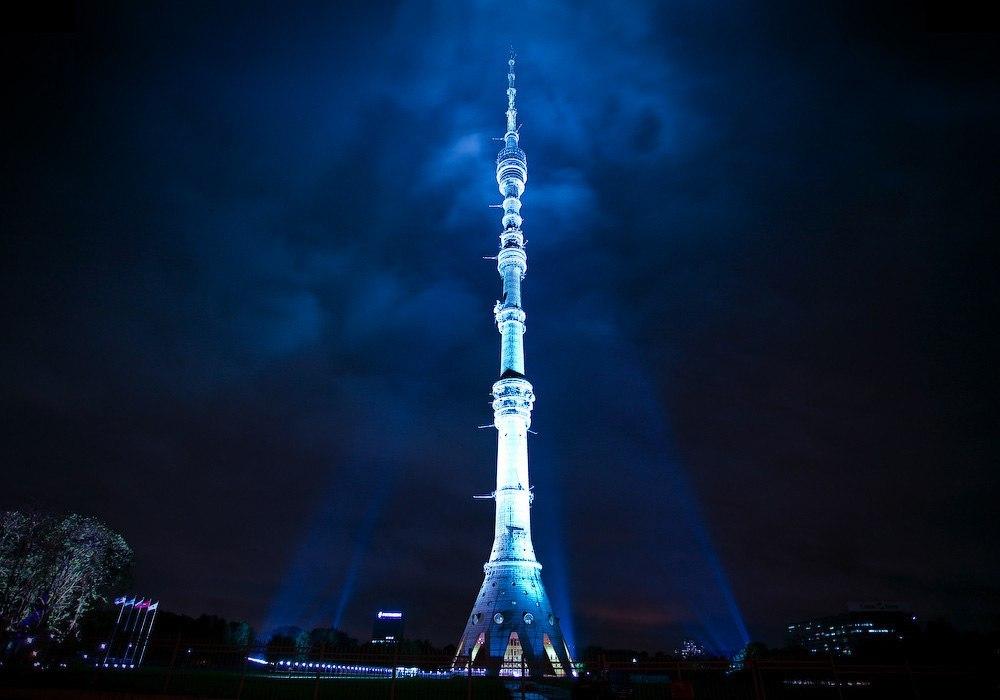 Останкинская телебашня (Москва)