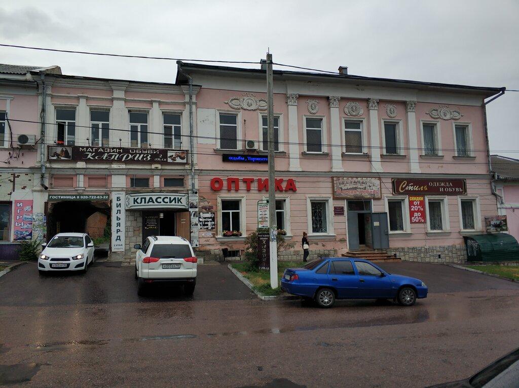 Кафе «Классик» (Рыльск)