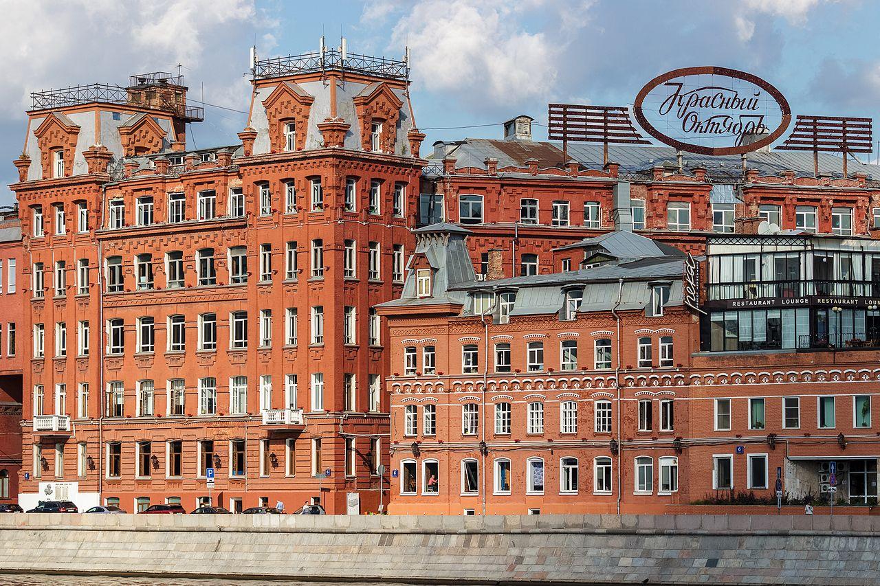 Фабрика Эйнем— «Красный октябрь» (Москва)