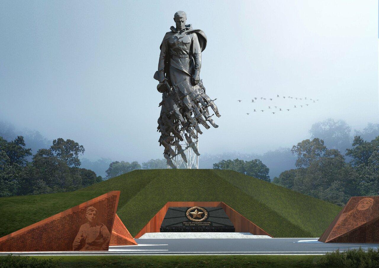 Мемориал Советскому солдату «Я убит подо Ржевом» (Ржев)