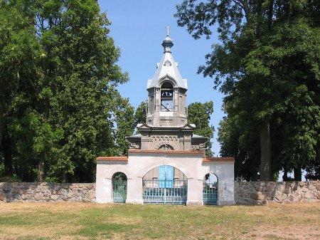 Церковь Николая Чудотворца (Дятловичи) (Гродненская область)
