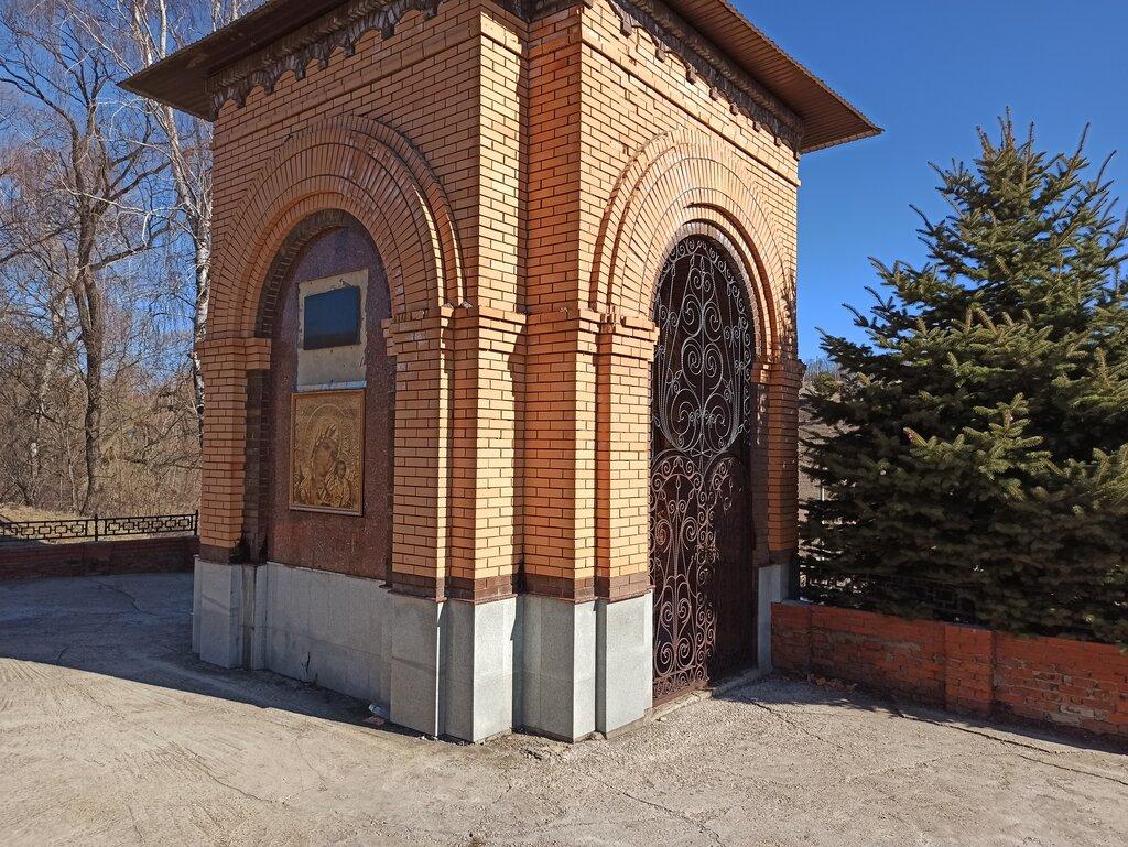 Казанский источник в деревне Осаново (Новомосковск)