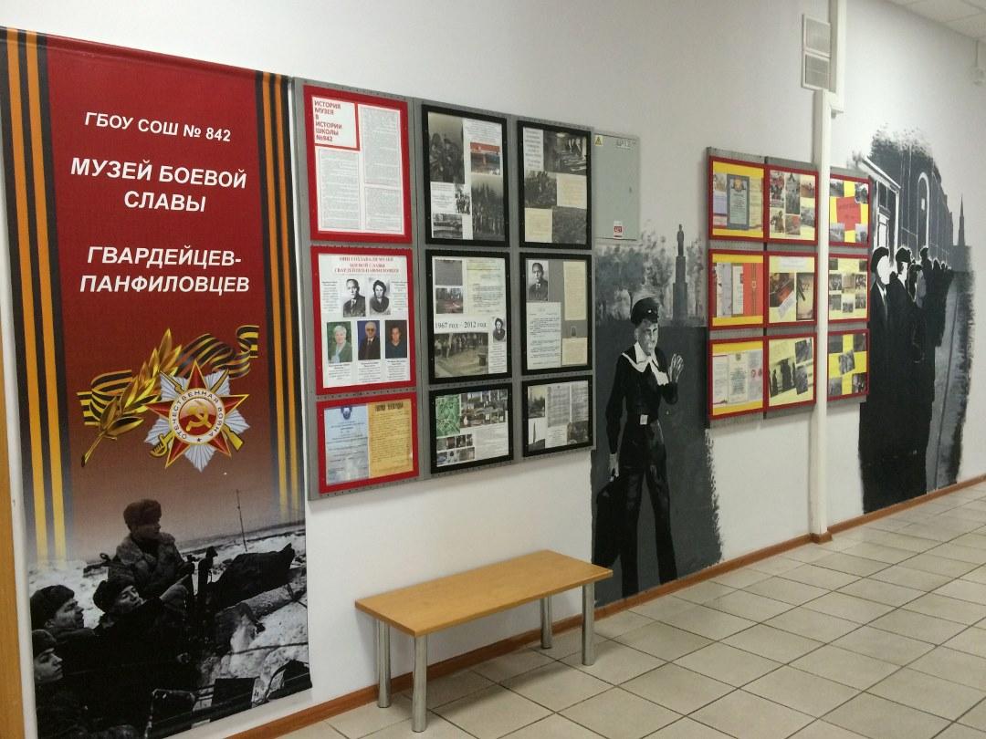 Музей боевой славы гвардейцев-панфиловцев (Зеленоград)