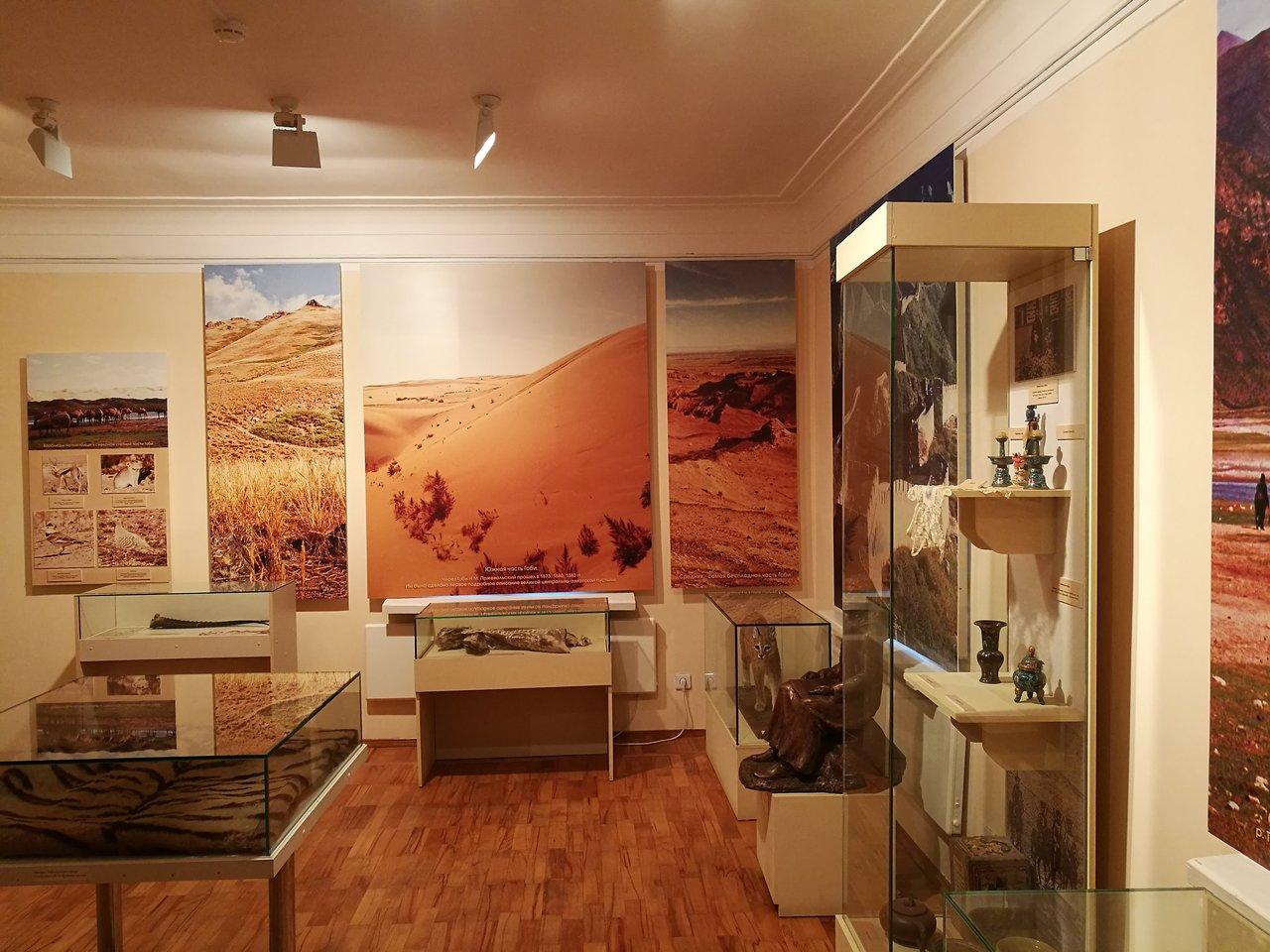 Мемориальный музей Н. М. Пржевальского (Смоленская область)