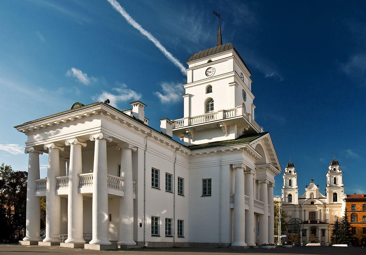 Минская городская ратуша (Минск)
