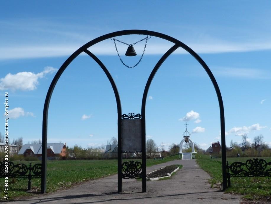 Памятник ушедшим поколениям (Борисоглебск)