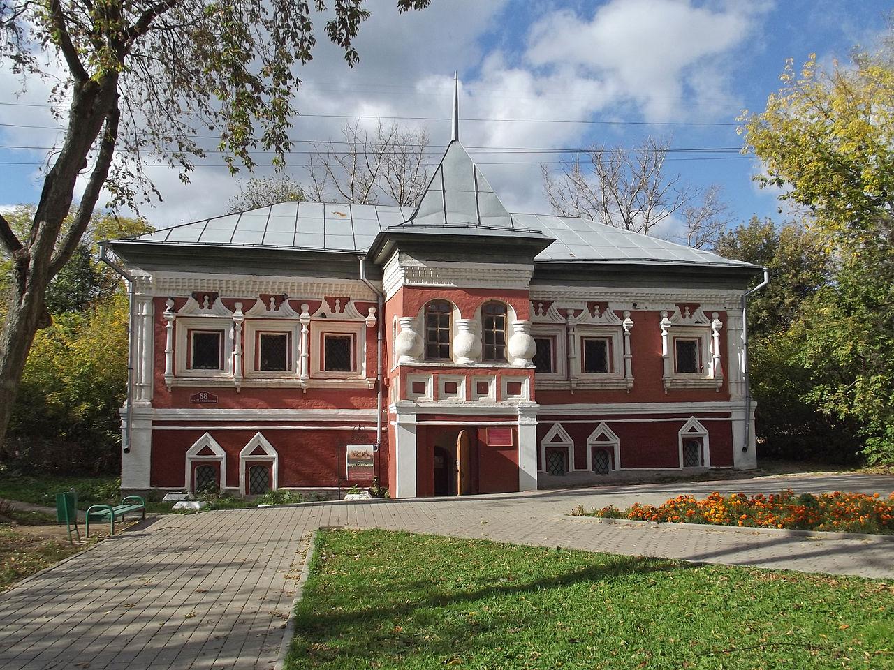 Палаты купцов Коробовых (Калуга)