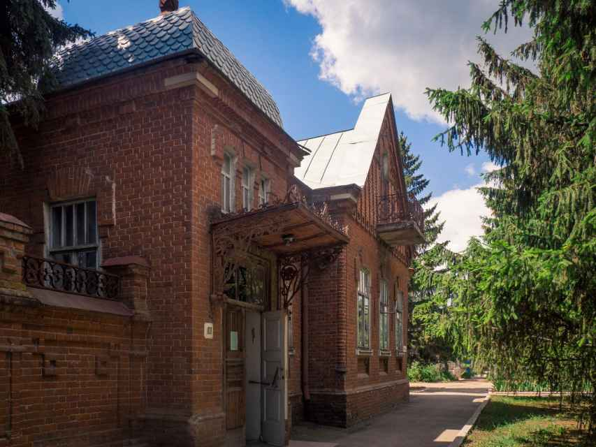 Музей истории города Балаково (Балаково)