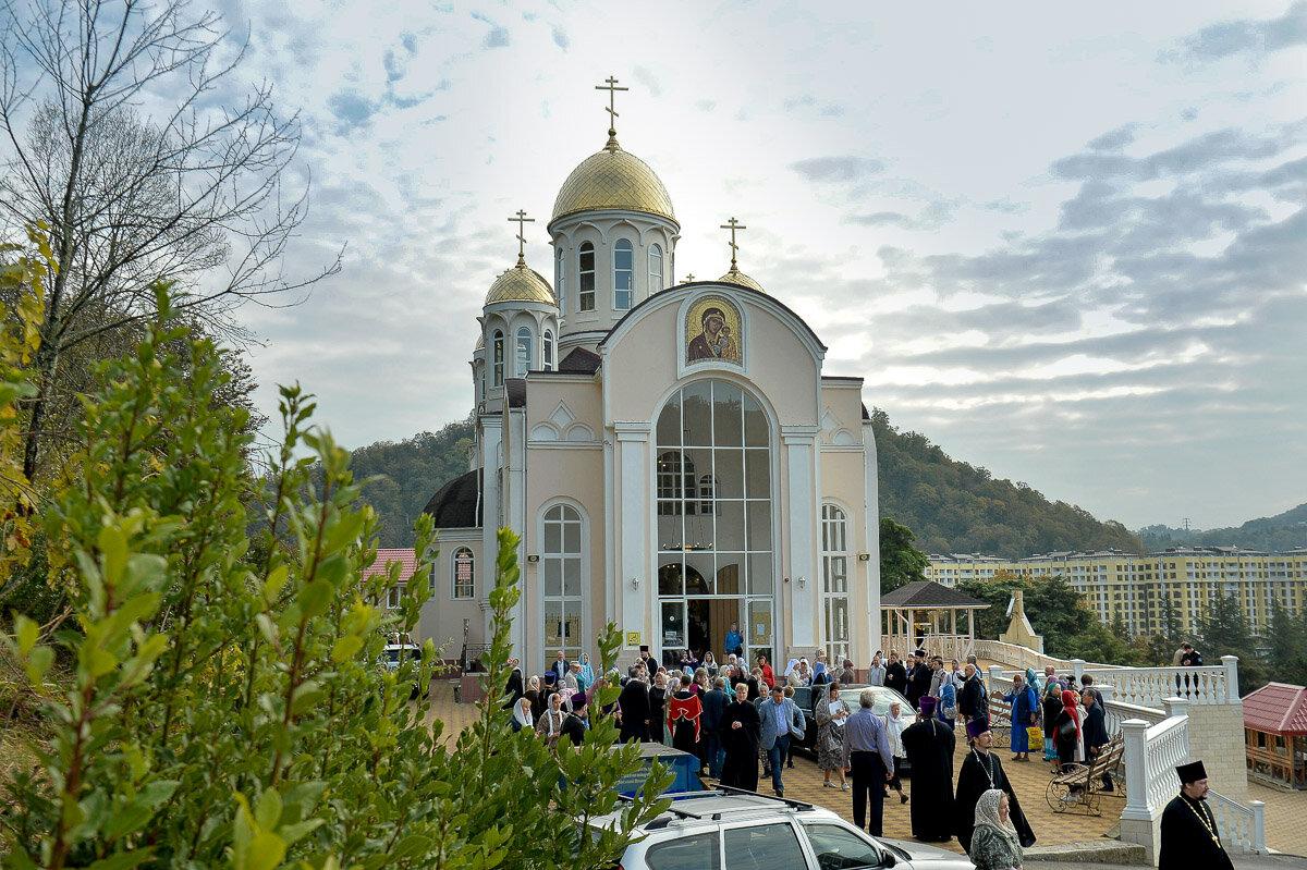 Церковь Казанской иконы божией Матери (Дагомыс)