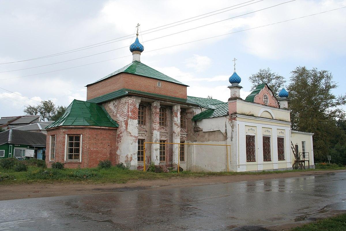 Церковь Николая Чудотворца (Гаврилов Ям)