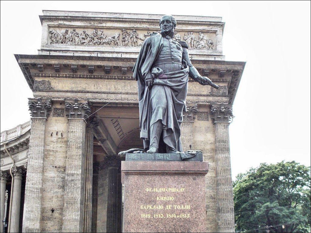 Памятник Барклаю-де-Толли (Санкт-Петербург)