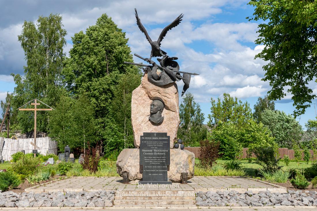 Памятник Михаилу Скопину-Шуйскому (Калязин)
