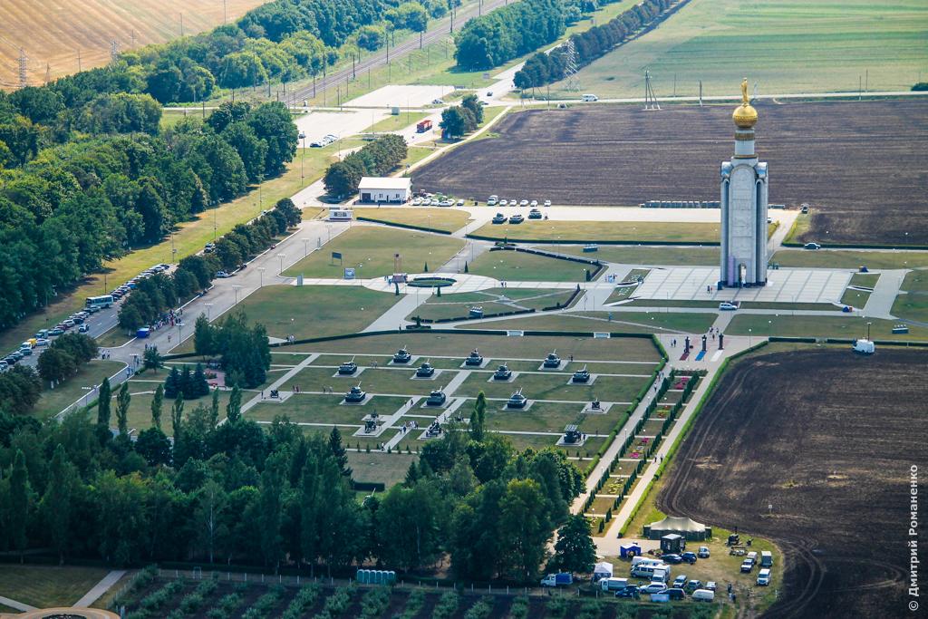 Военно-исторический заповедник «Прохоровское поле» (Белгородская область)