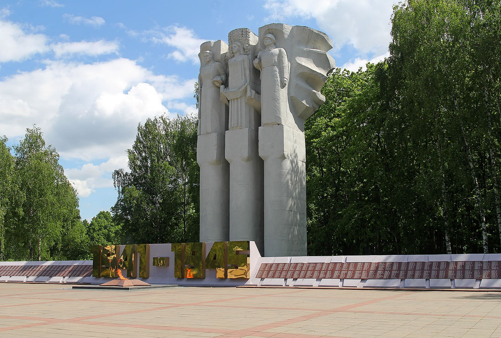 Мемориал воинам, погибшим в Великой Отечественной войне (Королёв)
