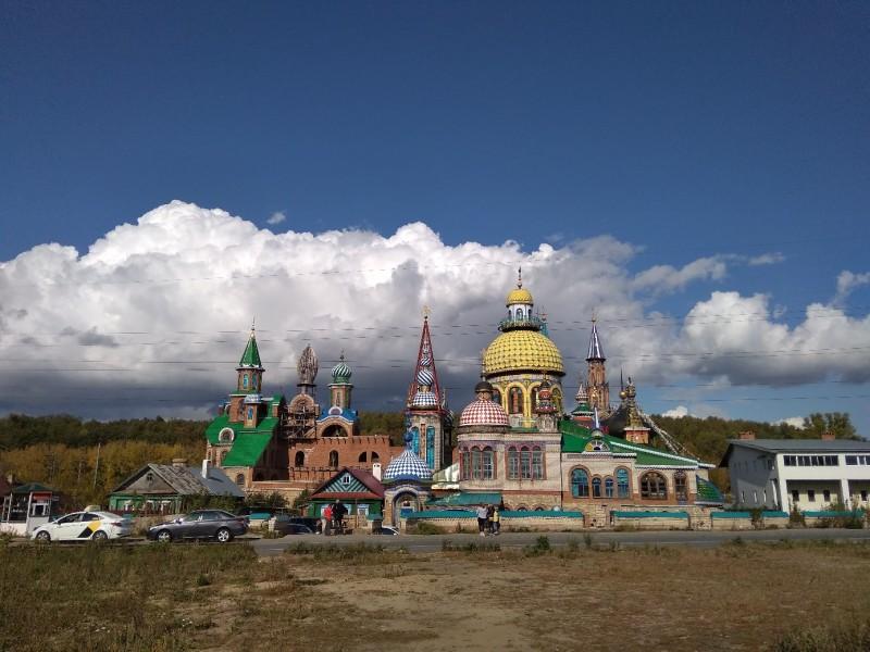 Бахаистская церковь (Храм всех религий) (Казань)