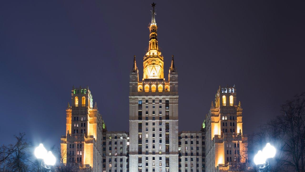 Высотка на Кудринской площади (Москва)