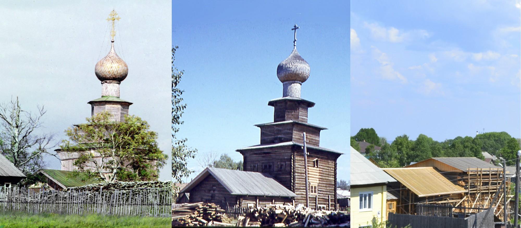 Ильинская церковь (Белозерск)