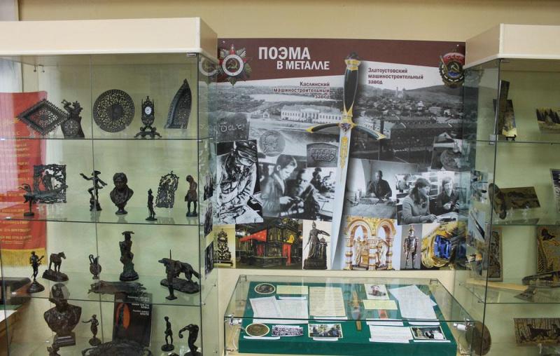 Музей при машиностроительном заводе (Златоуст)