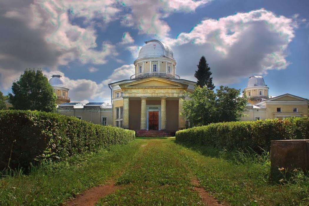 Пулковская обсерватория (Санкт-Петербург)