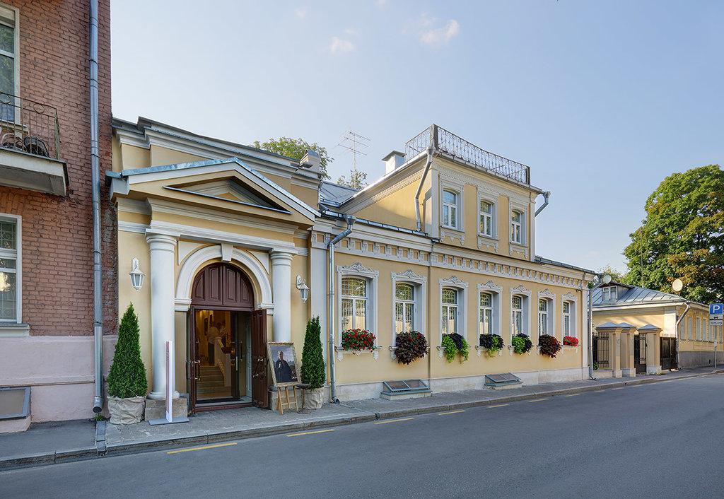 Музей В. А. Тропинина (Москва)