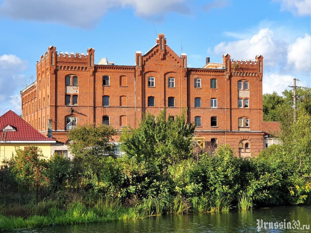 Здание мельницы (Озёрск)