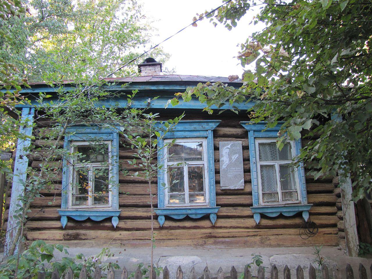 Дом Николая Заболоцкого (Таруса)