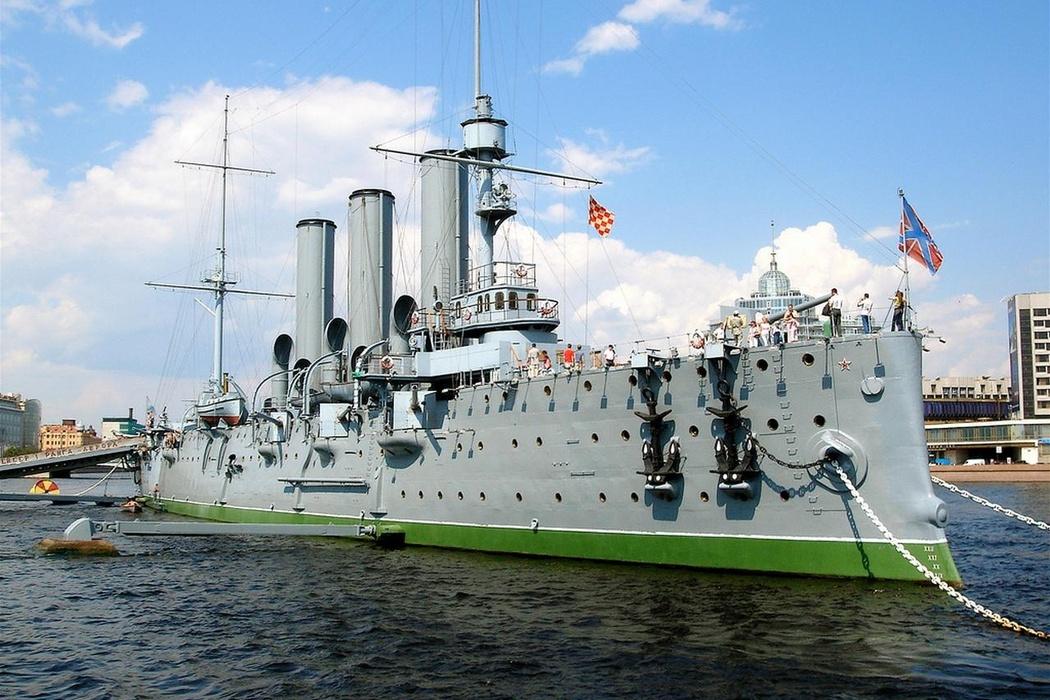 Крейсер «Аврора» (Санкт-Петербург)