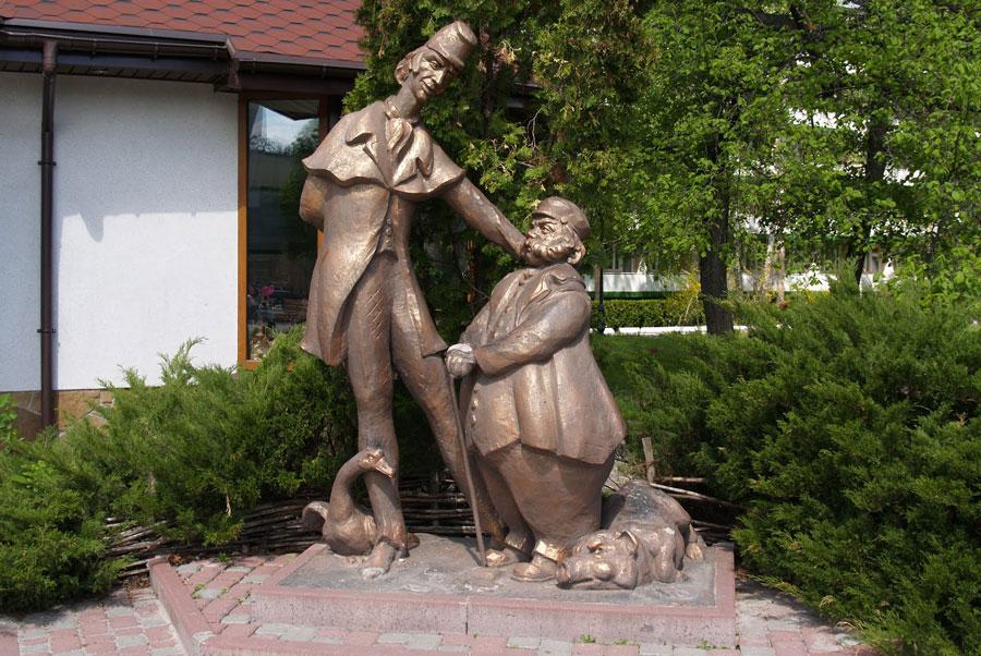 Памятник Н. В. Гоголю и его персонажам (Миргород)