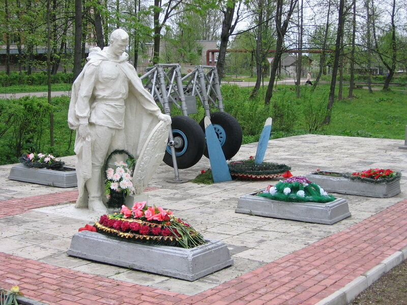 Военный мемориал (Дно)